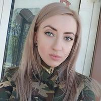 Natasha Chernova