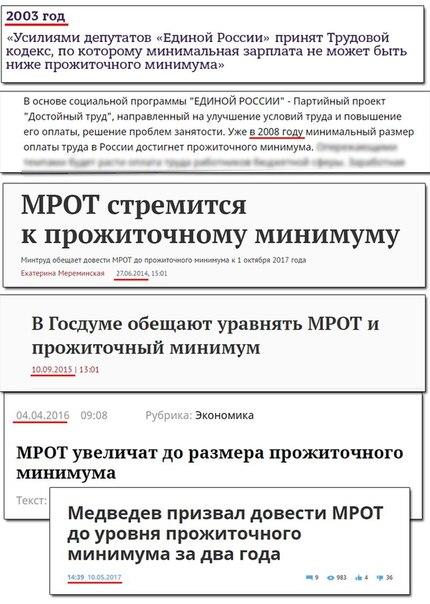 Фото №456304186 со страницы Дмитрия Гарина