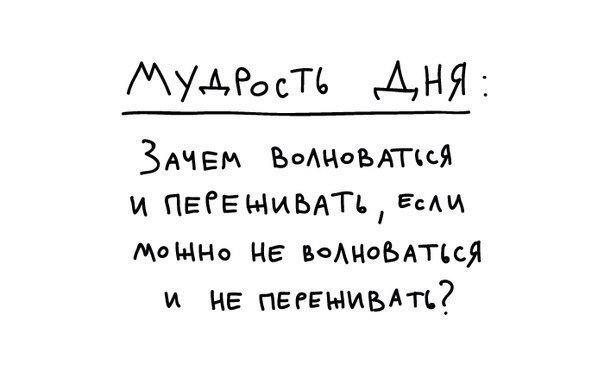 Фото №456248988 со страницы Амира Кагирова