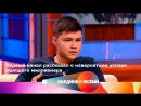 "Аяз Шабутдинов на Первом канале. ""Наедине со всеми"""
