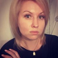 Марина Тырышкина