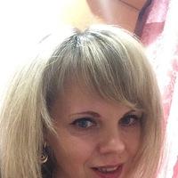 Алена Латышова