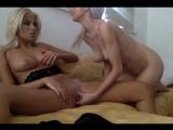 Kissofacobra, RosieBooBoo  Strap-On Fun Teen Lesbian sex Webcam