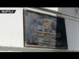Как российское консульство в Сан-Франциско готовится к закрытию