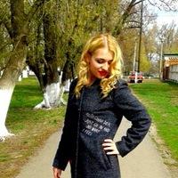 Ирина Казьмина