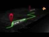 Тайны Чапман. Виртуальный лохотрон (17.02.2017)