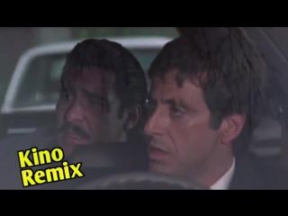 Лицо со шрамом фильм 1983 Scarface пародия kino remix Tony Montana дорожные рабочие уничтожают героин нарко приколы