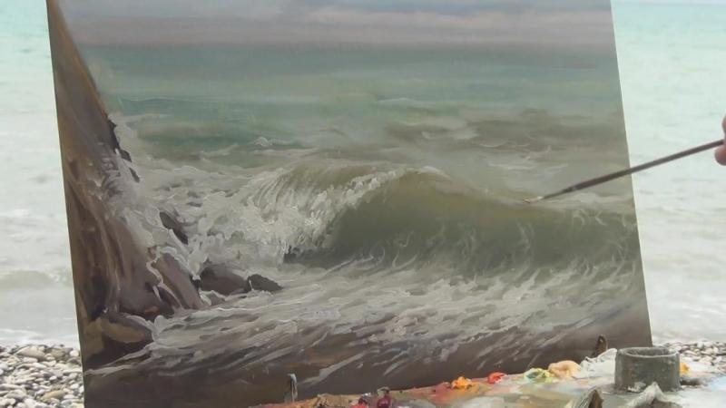 Морская волна. Денис Никонов.