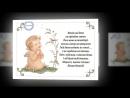 Privitannya z Dnem angela Oleksiyu 720p