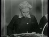 «Девушка с характером» 1939