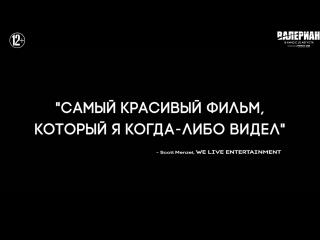 Видео-рецензия на фильм