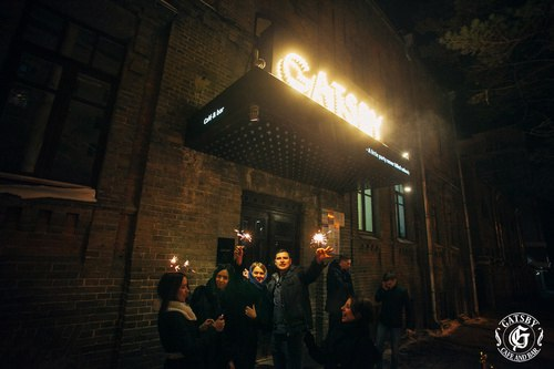В Хабаровске загорелся популярный бар