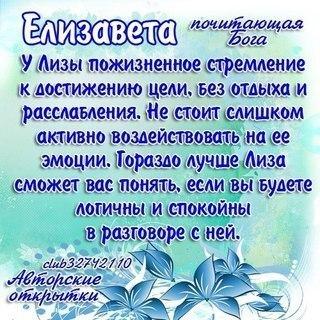 https://pp.userapi.com/c638628/v638628935/52d04/UMRF9oGBYpU.jpg
