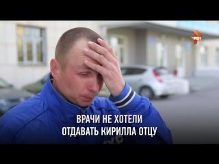 Сирота из Челябинска