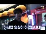 [단독] 카메라 울렁증 이동욱 ♡ 강추위에 고군분투 유인나