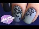 САМЫЕ ПРОСТЫЕ ВЕНЗЕЛЯ В МИРЕ :) Дизайн ногтей Дотсом на гель лаке. Легкий маникюр Вензеля на ногтях