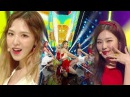 《EXCITING》 Red Velvet 레드벨벳 Red Flavor 빨간 맛 @인기가요 Inkigayo 20170730