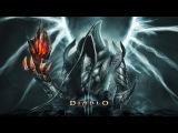 Прохождение Diablo III Reaper of Souls - Крестоносец Hardcore Эксперт #6