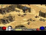 Diablo 2 LoD - Прохождение за Амазонку Hardcore 2 акт, 4 часть #7