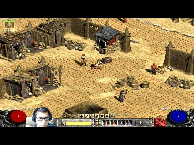 Diablo 2: LoD - Прохождение за Амазонку [Hardcore] 2 акт, 4 часть 7