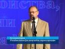 ГТРК ЛНР В Республике отметили День землеустройства геодезии и картографии 2 с