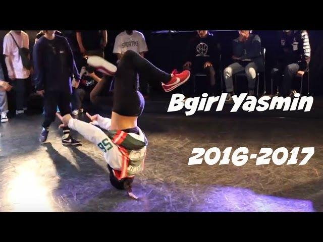 Bgirl Yasmin 2016-2017. Japan's next bgirl to blow up?