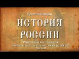 29.Евгений Спицын.