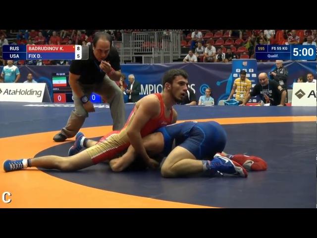 Хасанхусейн Бадрудинов Россия Daton Duain FIX USA 55кг квалификация