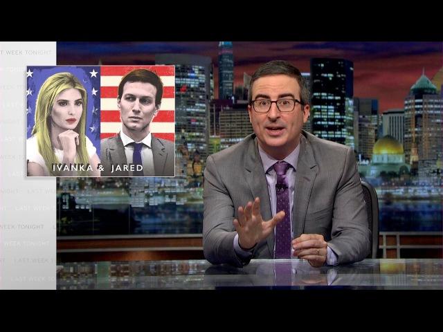 Ivanka Jared: Last Week Tonight with John Oliver (HBO)