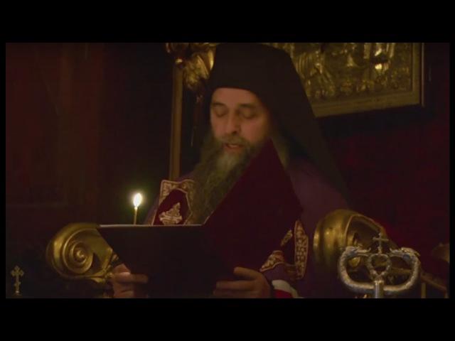 Афон Архимандрит Евлогий новый игумен Пантелеимонова монастыря