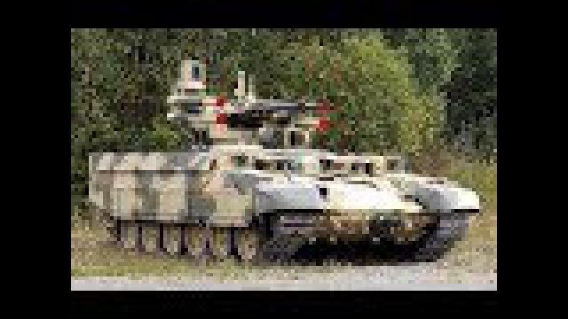 Российская Боевая Машина «Терминатор»