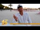 15 лет ОНТ   Поздравление от телеигры «Что? Где? Когда? в Беларуси»