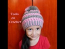 GORRO SLOWCHY A CROCHET PARA NIÑOS Y ADULTOS SLOUCHY HAT TO CROCHET FOR CHILDREN AND ADULTS