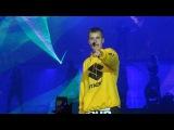Justin Bieber live @ Wireless Festival Frankfurt - Let Me Love You