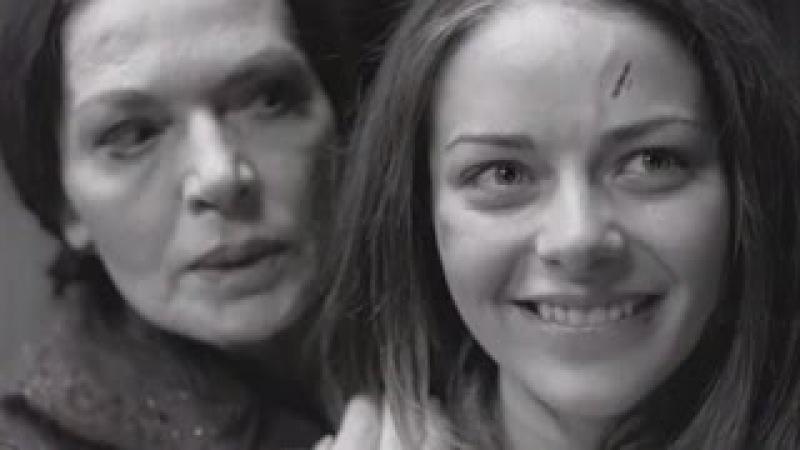 Бабушка Ада (Притча, Фантасмагорическая драма, 2009)