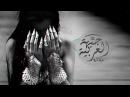 CRIS TAYLOR - Gelmez Oldun ( Instrumental Trap Beat )