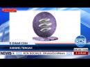 KCN E-Dinar Worldwide in Karang Tengah CoinIdol BTC Bitcoin Info: EDinarWorldwide Youtube: goo.gl/ch8owB