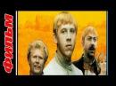 Бумбараш 1971 комедия