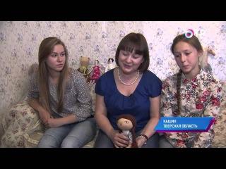 Малые города России: Кашин - его минеральные источники возникли из слез княгини...