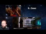 ТОП-10 сходства Alien cargo (1999) и Passengers (2016)