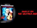Бегущий по лезвию 1982 русский трейлер фильма Переиздание 4К озвучка VHS