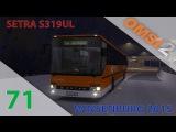 [OMSI 2] Episode n°71 : Kässbohrer/Setra S 319 ÜL-GT en plein patinage dans Winsenburg!