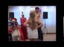 Пьяная теща устроила стриптиз на свадьбе своей дочери