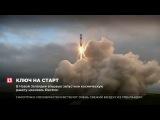 В Новой Зеландии впервые запустили космическую ракету носитель Electron