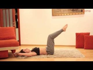 Как убрать бока и живот - упражнения на пресс №2