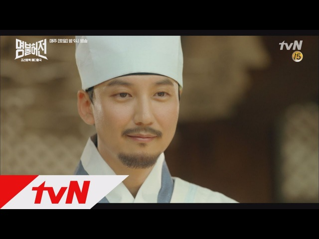 Live up to your name (첫인사) 김남길 찾아 구름같이 모여든 사람들! 조선최고 줄을서시오 170812 EP.1