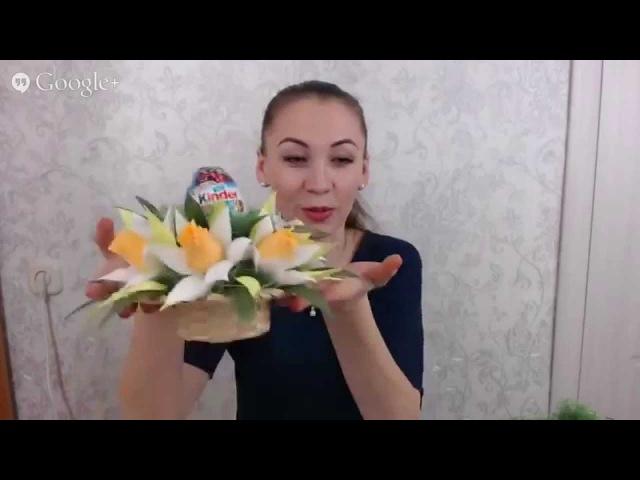 Анна Тюмерова Пасхальная композиция из конфет с киндером Вебинар