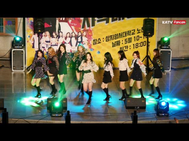 170512 4K 구구단 gugudan 상지영서대학교 치악대동제 축제 Wonderland 전체캠 by 오빠깡