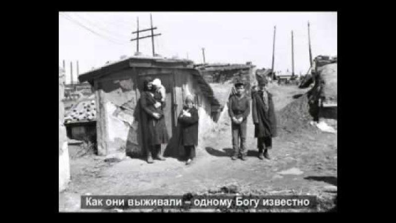 Слайды времен оккупации Краматорска ч.4