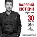 Валерий Сюткин фото #28